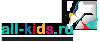 Швейное производство полного цикла ALL-KIDS